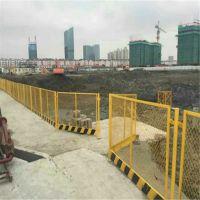 河南基坑护栏生产厂家 楼层施工电梯安全门 工地施工泥浆池警示防护栏