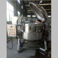 青科300L多功能蒸汽高温高压夹层锅