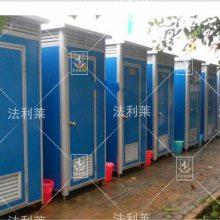 北京法利莱,出售不同规格移动厕所,价格便宜,自重合理,可循环使用,顺义房山