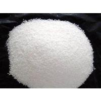 厂家直供钨酸钾 工业级钨酸钾 现货供应联系电话13213019115