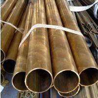 大口径黄铜管 薄壁黄铜管