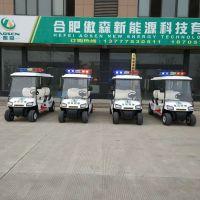 傲森供应 AS004 4人座 任意颜色均可定制物业房地产巡逻车
