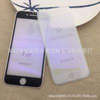 小贰定制iPhone7/7plus 丝印3D紫光二强钢化玻璃膜AG防爆紫光贴膜