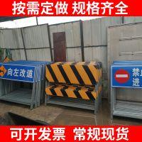 供应交通标牌 道路指示警示牌反光标牌施工牌 交通标志牌