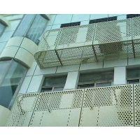 广东欧百得品牌厂家 浅谈外墙铝单板空调罩如何安装?