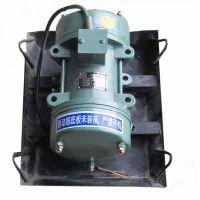 东硕机械供应附着式高频振动器工字梁高频振动器