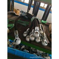 剪板机配件 折弯机配件 高压油管 高压软管