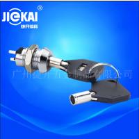 捷开JK001环保小电锁 LG星玛基站锁 电梯配件 12mm电源锁 102电子钥匙