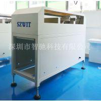平行移载机 SMT生产线二合一平行移载机