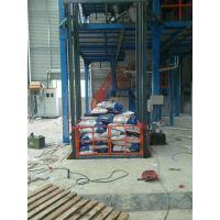 新疆 新市区启运简易货梯 导轨液压升降台 车间货梯电动升降台 大吨位起重机