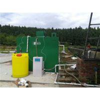 梦之洁小型农村污水处理设备