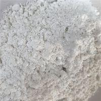 厂家供应海泡石 涂料用海泡石粉 保温材料用海泡石粉