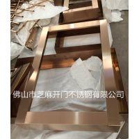 定制不锈钢画框、不锈钢相框供应商、广东镜框厂家