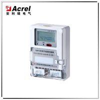 安科瑞直流电能表 带复费率统计 直流充电桩用表DJSF1352-F