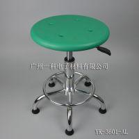 防静电PU发泡凳YK-3601-AL 绿色面升降圆凳 洁净室车间防静电凳子