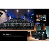热销高端定制vip电影院沙发USB电动功能电影院真皮沙发