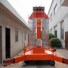 升高20米电动液压登高车 套缸式升降机 高空作业平台