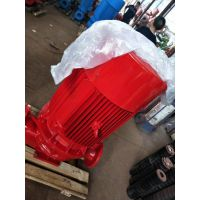 功扬程 灭火系统消防泵XBD11/25-80L(W)管道消防泵 质优不锈钢