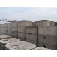 供应临沂农村建设污水处理钢筋混凝土化粪池 检查井