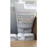 除油剂_无沉渣_无重金属_环保要求的无磷产品