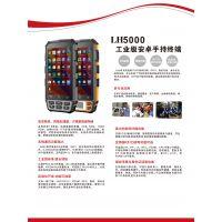 手持PDA 资产管理可移动读取 功能可选配