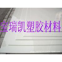 供应瑞士黑色白色超白钢板//无锡ERTALYTE TX板棒//热塑性聚酯