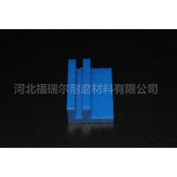 设计制造 超高分子异形件加工 超高分子异形件机械强度高 YN851