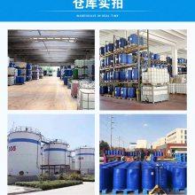 进口陶氏丙二醇甲醚厂家 工业级丙二醇甲醚PM价格