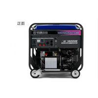 雅马哈EF14000E汽油发电机组单相220V静音车载电启动10KW