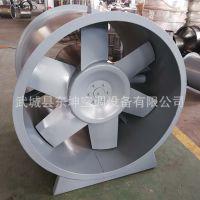 加工生产消防排烟风机 轴流式消防排烟风机 3C认证消防排烟风机