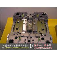 江门仪器模具制造技术培训演示