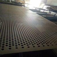 抛光圆孔铁板网 冲压圆形冲孔网 穿孔网价格