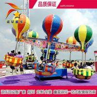 桑巴气球新款促销童星游乐公园游乐设备价格