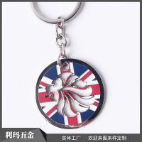 广东货源工厂直供新款礼品金属钥匙扣挂件烤漆入色logo钥匙扣批发