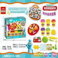 新款3D彩泥疯蛋糕冰欺凌趣味模具工具套装DIY玩具 厂家直销