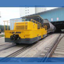 湖南公铁两用牵引车3000吨电子商务平台开通客户报价系统