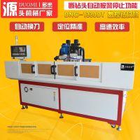 东莞厂家直销高铁座椅自动钻孔机 方通管打孔机 包安装培训费