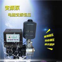 现货电脑恒压变频泵SMI5-6水塔送水加压泵1.3KW冷热水自动循环泵