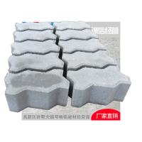 码头连锁砖彩色水泥花园公园连云港可加工定制