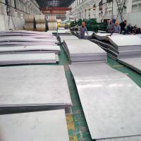 不锈钢污水处理设备原材料加工厂家