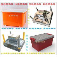 台州模具厂 水果箱塑胶模具 塑胶模具 收纳箱模具