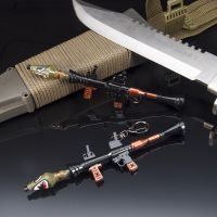 堡垒之夜FORTNITE周边 火箭发射器钥匙扣 玩具模型 合金武器