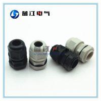 PG11电缆固定头 优质电缆防水格兰头 电缆密封接头现货