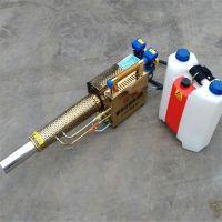 双管式烟雾机 小型灭虫烟雾机 富民牌