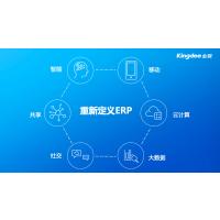 金蝶K3ERP系统成长型企业的数字化管理平台
