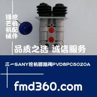 广州进口挖掘机配件三一SANY挖机脚踏阀PVD8PC5020A、60004101