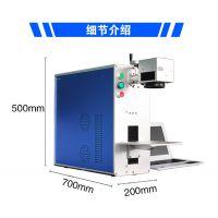 专业自动化激光设备厂家 鑫翔光纤激光打码机价钱