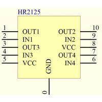 HR2125低电压双通道H桥正反向步进电机驱动IC