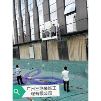 广州专业蜘蛛人外墙拆除破碎玻璃,广州高层建筑外墙拆装大板玻璃,广州酒店热弯玻璃拆除更换安装