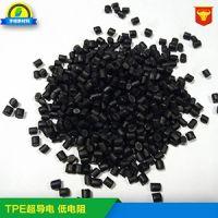 东莞宇硕热塑性弹性体TPE专业生产